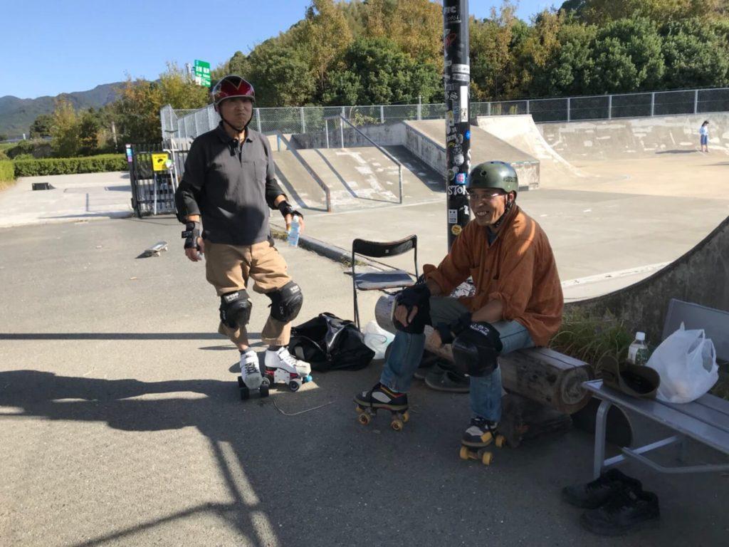 アラ還スケーター