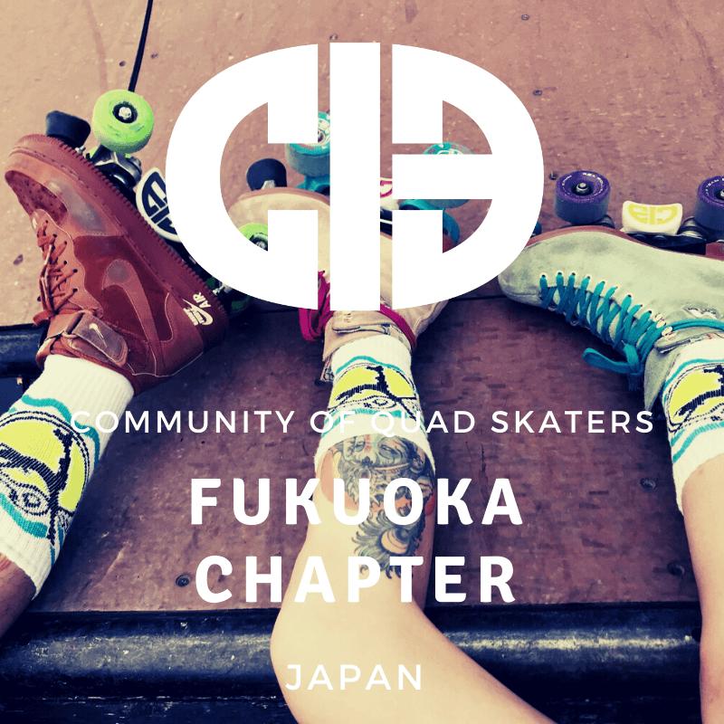 CIB Fukuoka Chapter