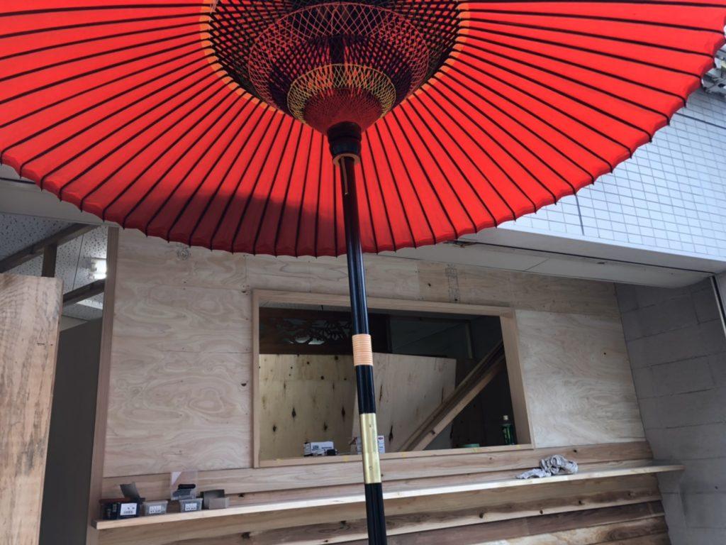 【ローラーガールズ告知】12月14日 「平尾山荘小路 玉響(たまゆら)美野島店」オープン! ローラースケートでタピオカをPRします!
