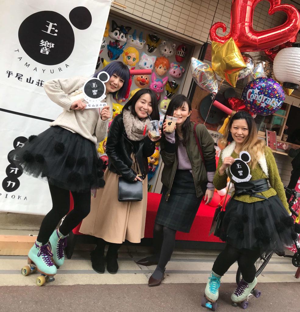 【イベントレポ】「平尾山荘小路 玉響(たまゆら)美野島店」オープン日にタピオカローラーガールズをさせていただきました!