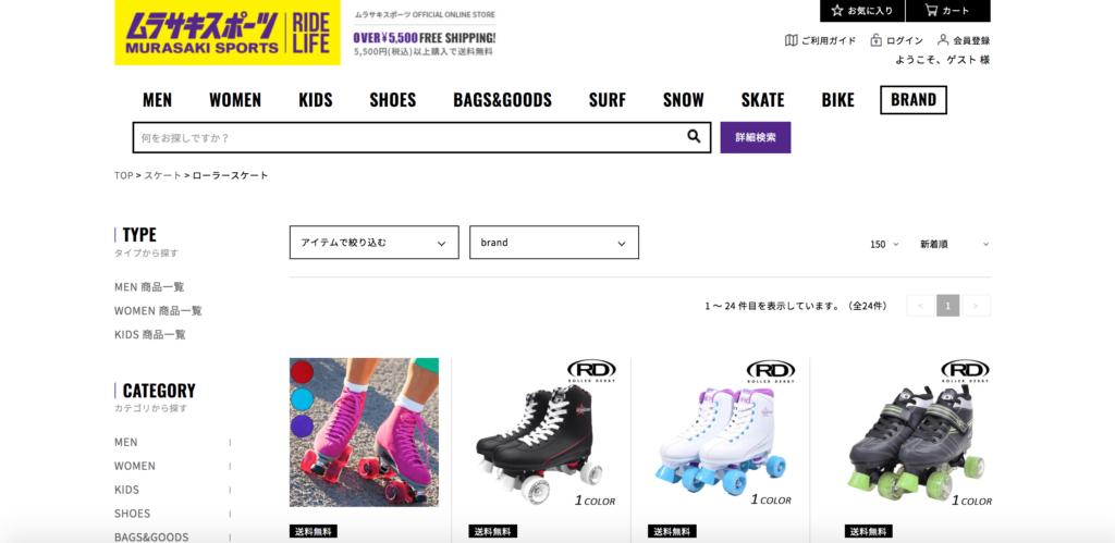 日本にローラースケートを販売している専門店はある? 購入可能な取扱店舗、WEBショップをご紹介